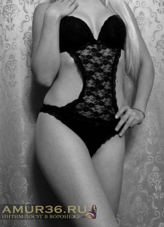 проститутка Женя, 20, Воронеж